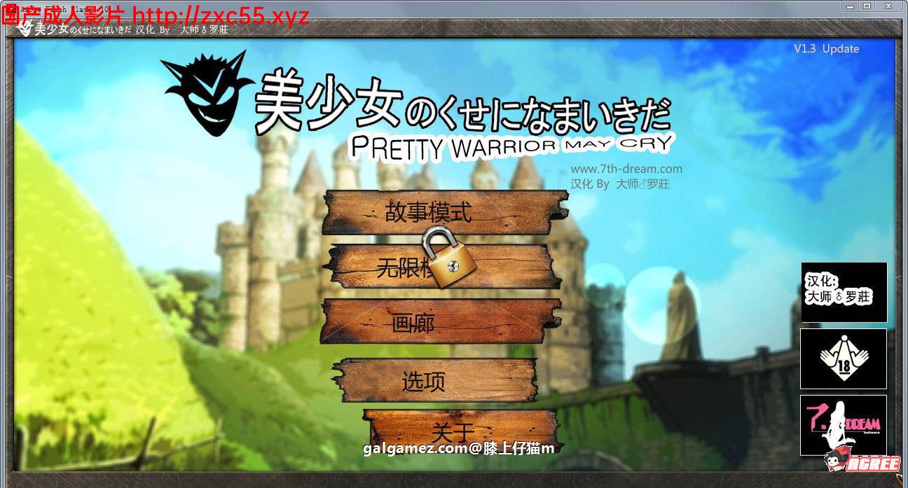 日本动漫美女�9g�[_【3D/中文/全动态】雯雅婷:全系列19部!最全4K新版大合集【高跟